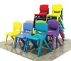 2012 colorful kindergarten plastic chair