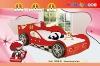 BEIMIKA Mclaren Red Racing Car Bed 995H-01
