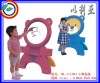Bear pictorial,Outdoor amusement park equipment,Amusement Park,Outdoor playground