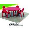 Children furniture,Children tables(LT-0153B)
