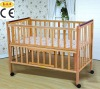Contemporary Style Wooden Baby Drop Side Cot Bed