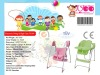 ELECTRONIC SWING&HIGH CHAIR