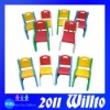 Eco-friendly Material Kids Chairs WT-V157C