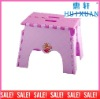 Factory Direct Plastic Folding Stool