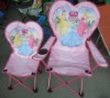 Folding Chair,foldable children chair
