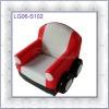 Gift Baby sofa sets