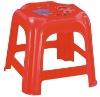 HX-8012 small plastic stool