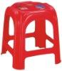 HX-8037 plastic low stool