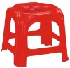 HX-8804 plastic low stool