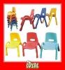 LOYAL chair boys