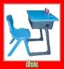 LOYAL full chair