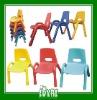 LOYAL montessori school