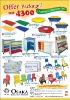 Osaka/Luffy Brand's kindergarten montessori furniture & equiment
