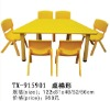 Plastic children table/children table,Amusement equipment,Outdoor playground,Amusement park