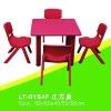 Plastic desk,children tables (LT-0154F)