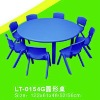 Plastic desk,children tables (LT-0154G)