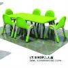 Plastic tables,children tables(LT-0153E)