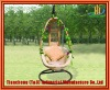 Rattan Outdoor Adult Baby Swing