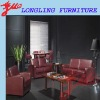 S072 modern design leather sofa antique style