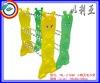 Towel rack,Outdoor amusement park equipment,Amusement Park,Outdoor playground
