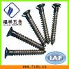 bugle head drywall screw