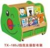 cartoon wooden bookshelf  TXL-185J