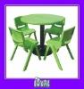 child table set