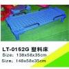 children bed LT-0152G