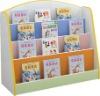 children book frame