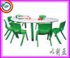 children curve table,Amusement equipment,Outdoor playground,Amusement park