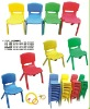 durable kids dining  tables and chairs set