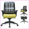 folding ergonomically designed chair THS-2030