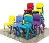 new design plastic chair
