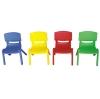 plastic Chair (children chair,school chair )
