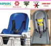 plastic trolley baby seat