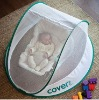 pop up baby cover
